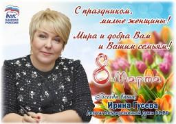 Гусева_1