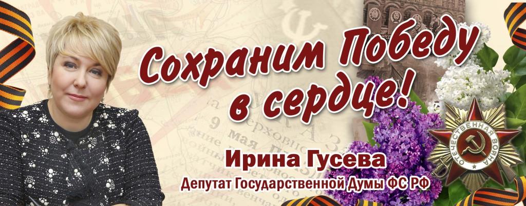 кружка_Гусева2